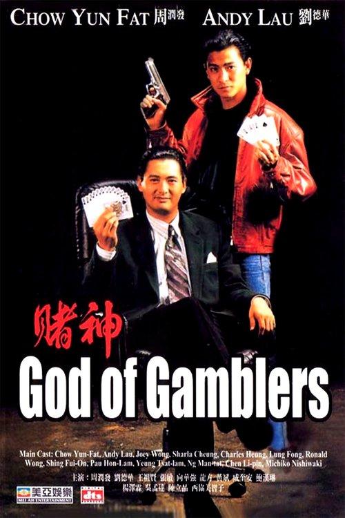 endangered list movies gambling