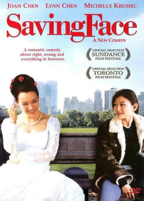 Images - Marina Angel Lesbian Movie