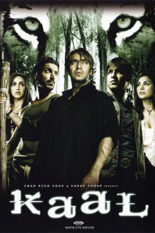 approaching the unknown full movie download in hindi