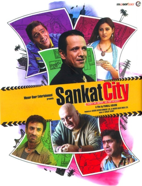 Sankat City full movie in hindi 720p download movies