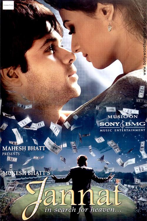 Nina S Heavenly Delights Telugu Movies Free Download