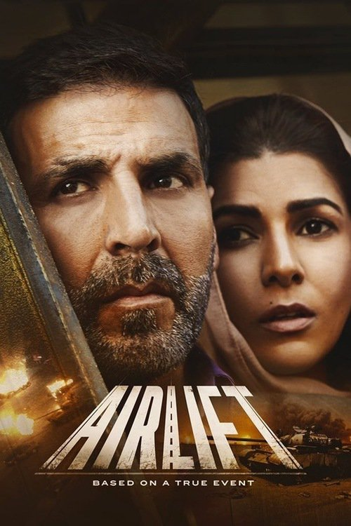 survir hindi movie 1988