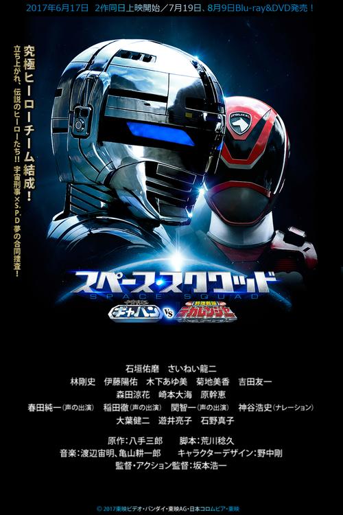 heisei rider vs. showa rider kamen rider taisen feat. super sentai anime47