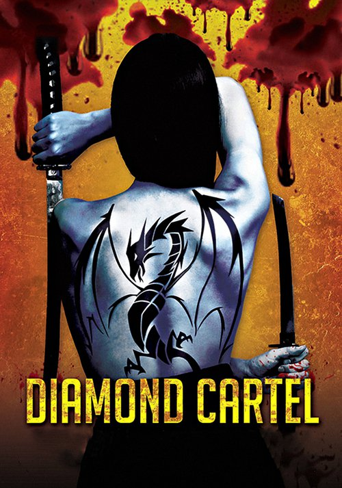 Diamond Cartel 2017 1080p WEB-DL DD5 1 H264-FGT