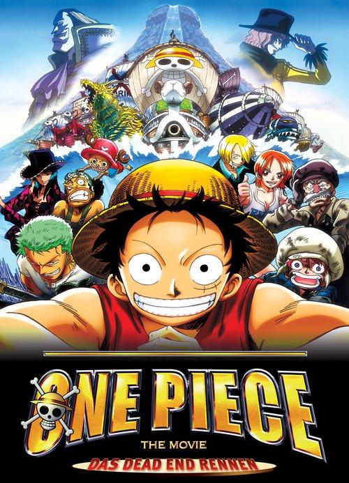 One Piece Movie Dead End Adventure