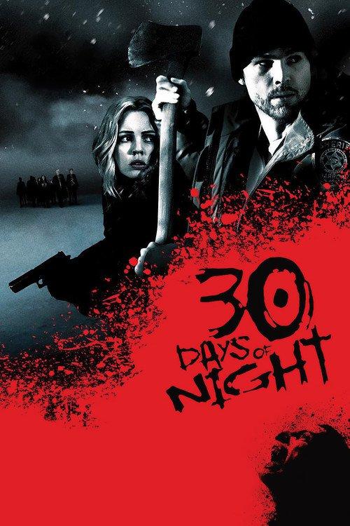 30 days of night: dark days (2010) rotten tomatoes.