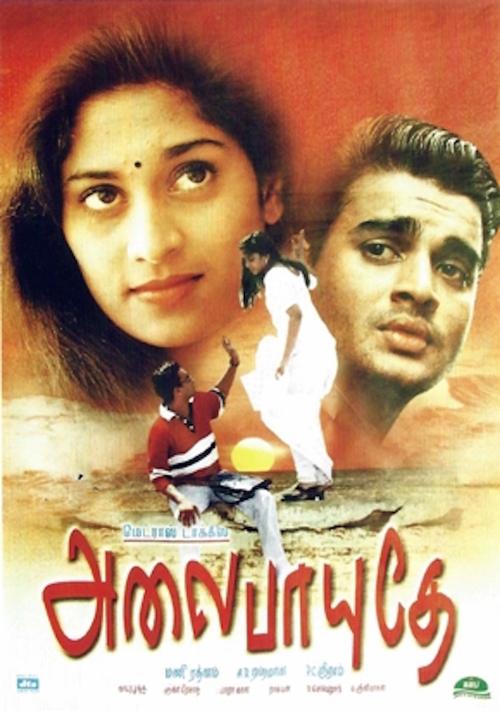 Laysa Laysa Full Movie Hindi Dubbed Torrent