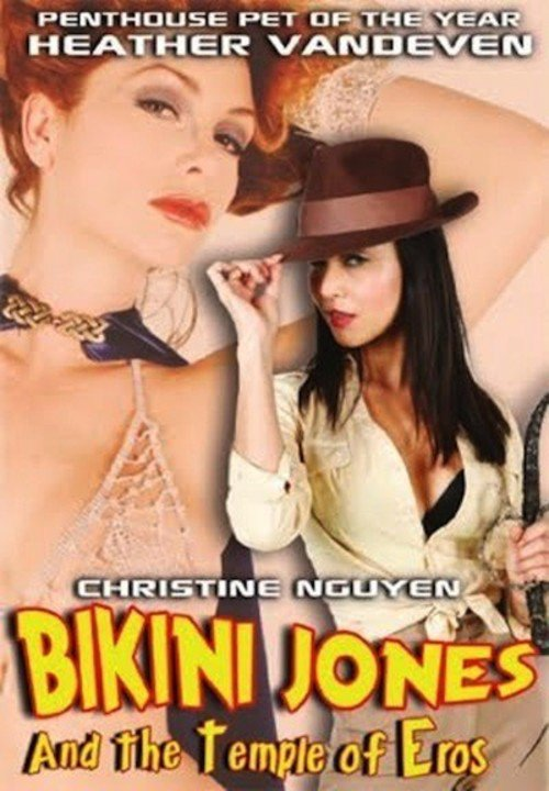 Bikini Jones Full Movie