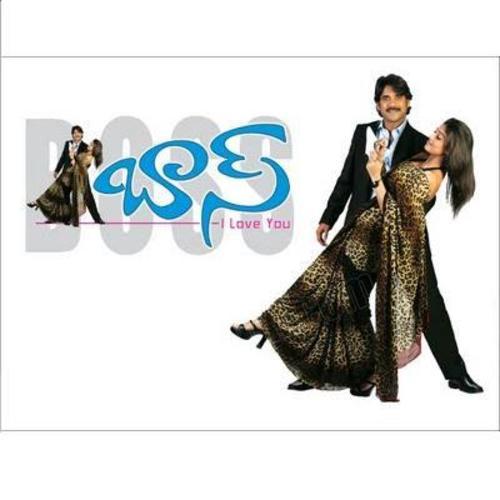 maya ips malayalam movie download