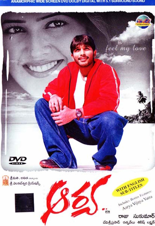 Union Leader Telugu Movie In Hindi Dubbed Download