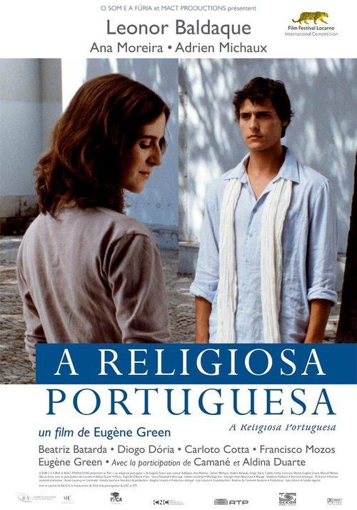 FURIA 1999 FILM TÉLÉCHARGER